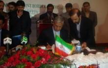 تفاهم نامه نوزدهمین نشست مشترک مرزی ایران و پاکستان امضا شد