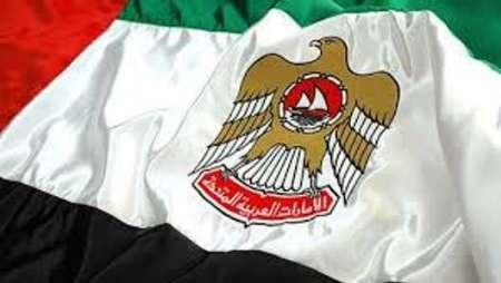 پایگاه خبری عربی: سیاست های امارات در منطقه خرابکارانه است