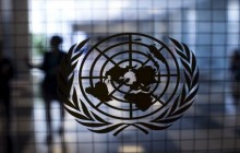 پاکت مشکوک در دفتر نمایندگی قطر و عربستان