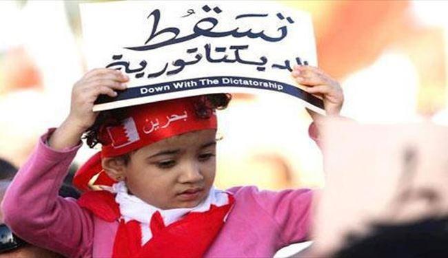 درخواست براي آزادي كودكان زنداني در بحرين
