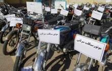 کشف 14 موتورسیکلت سرقتی در دهلران / شش مالخر دستگیر شدند