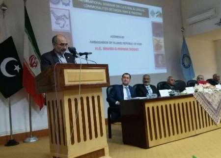 سمینار پیوستگی های فرهنگی و زبانی ایران و پاکستان در اسلام آباد برگزار شد