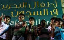 چند کودک بحرینی بجای تحصیل زندانی هستند؟