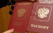 دستگیری باند جعل گذرنامه داعش در مسکو