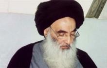 عربستان به آیت الله سیستانی توهین کرد