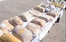 کشف 2900 کیلو مواد مخدر در مرز/ هلاکت 6 شرور مسلح