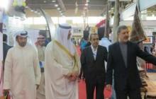 نخستین نمایشگاه بازرگانی کویت با حضور فعالان اقتصادی ایران افتتاح شد