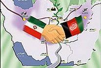 تمایل افغانها به مصرف کالای ایرانی
