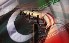 روزنامه اقتصادی پاکستان: لغو تحریم های ایران نتایج برد-برد برای دو کشور دارد