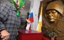 انتخابات روسیه؛ رای گیری در پهناورترین کشور دنیا