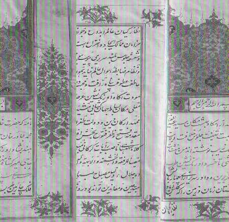 کتاب تفسیر نسخه های خطی فارسی در پایتخت تاتارستان معرفی شد