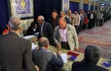 انتخابات ایران از دیدگاه دو رسانه یمنی و عراقی
