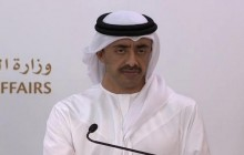 گستاخی امارات علیه بسیج مردمی عراق