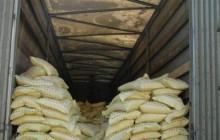 کشف 23 تن برنج قاچاق در اراک