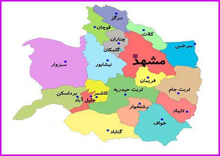 آخرین نتایج انتخابات در استان خراسان رضوی