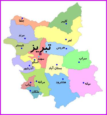 آخرین نتایج انتخابات در استان آذربایجان شرقی