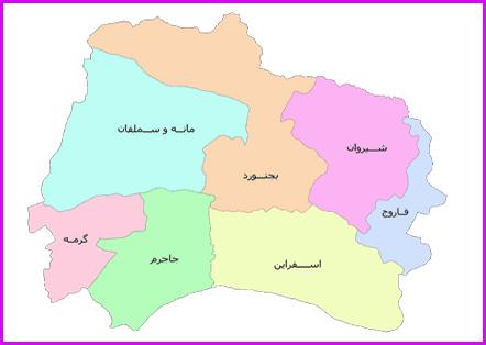 آخرین نتایج انتخابات در استان خراسان شمالی