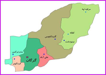 آخرین نتایج انتخابات در استان گلستان