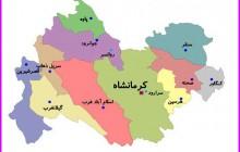 آخرین نتایج انتخابات در استان کرمانشاه
