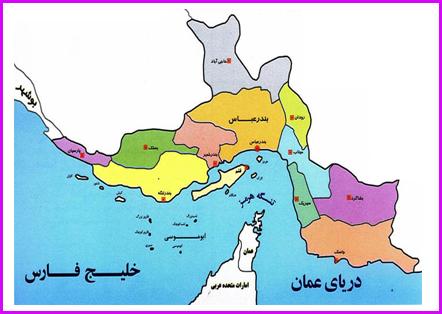 آخرین نتایج انتخابات در استان هرمزگان
