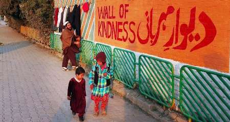 'دیوار مهربانی' به پاکستان هم رسید