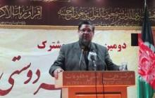 شاعران افغان به مناسبت دهه مبارک فجر با شاعران ایران همصدا شدند