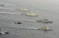 مرکزیت عملیات دریایی شورای همکاری دربحرین