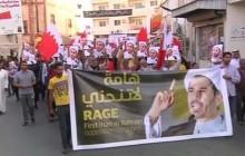 تظاهرات بحرینی ها در آستانه پنجمین سالروز انقلاب خود