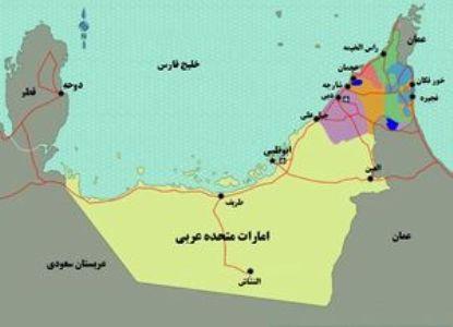 حاکم دبی از حذف برخی وزارتخانه های امارات بدلیل کاهش قیمت نفت خبر داد