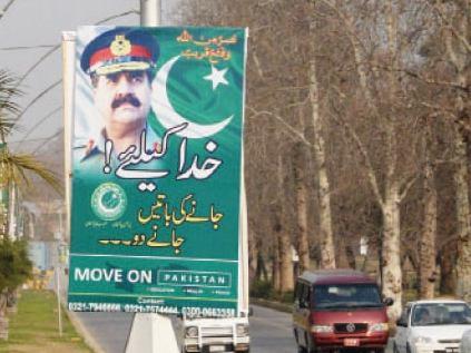آغاز تحرکات برای تمدید ماموریت فرمانده ارتش پاکستان