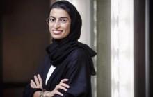 انتخاب وزیر زن در امارات متحده عربی