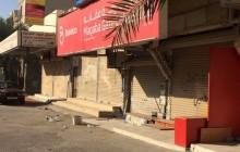نافرمانی مدنی دربحرین/ مغازه ها تعطیل شد+تصاویر