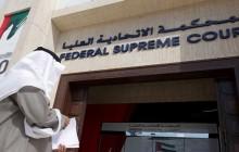حکم زندان برای حامیان انصارالله یمن درامارات
