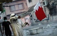تازه ترین تصاویر از تظاهرات گسترده در بحرین