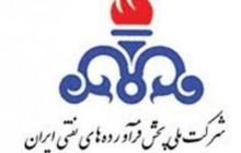 صدور 154 میلیون لیتر نفت گاز از خراسان رضوی
