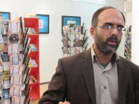نمایشگاه عرضه محصولات فرهنگی انقلاب اسلامی در بیرجند گشایش یافت