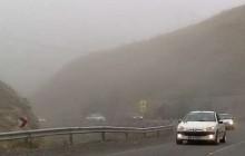 جاده های گیلان لغزنده است/ رانندگان احتیاط کنند