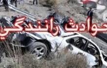 واژگونی پژو پارس یک کشته به دنبال داشت