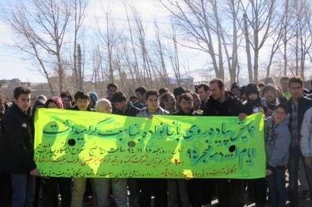 جشنواره بازی های بومی و محلی در شهرستان نیر برگزار شد