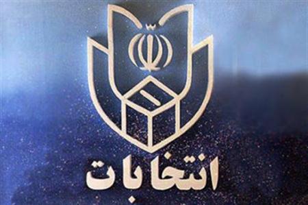 ملزومات برگزاری انتخابات در اختیار حوزه های انتخابیه گلستان قرار گرفت