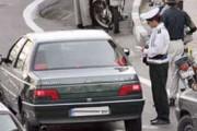 محدودیت ترافیکی 22 بهمن در بندرعباس اعلام شد
