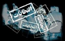 ائتلاف اصولگرایان اعتدالی در خراسان رضوی فعال شد