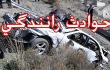 تصادف رانندگی در محور سقز بانه دو کشته بر جا گذاشت