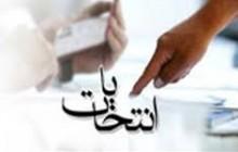 سخنرانی کاندیداها در مساجد اردبیل آغاز میشود