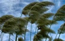 وزش باد در اردبیل سرعت میگیرد / روز رایگیری هوا صاف و پایدار
