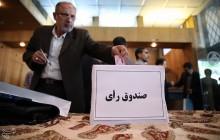 شعبه ویژه اخذ رأی برای اقلیتهای دینی استان گلستان پیشبینی شده است