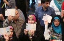 23 هزار و 438 رای اولی در استان ایلام
