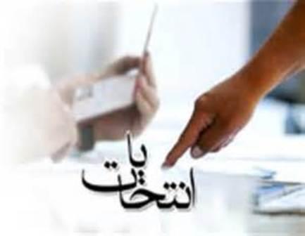 مقدمات برگزاری انتخابات سالم در مهاباد فراهم شده است