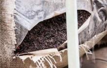 شش تن چای قاچاق در اروندرود کشف و ضبط شد