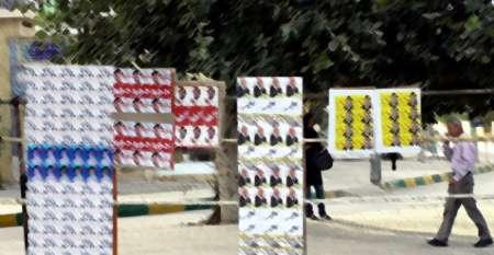 تعیین 20 نقطه در شهر آستارا برای نصب پوستر و سخنرانی نامزدها